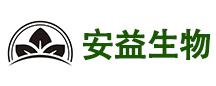 四川安益生物科技