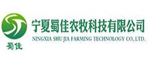 蜀佳农牧科技