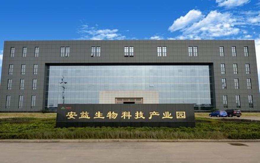 四川安益生物科技有限公司