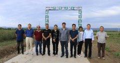 延安市农村农业局调研考察团一行领导来